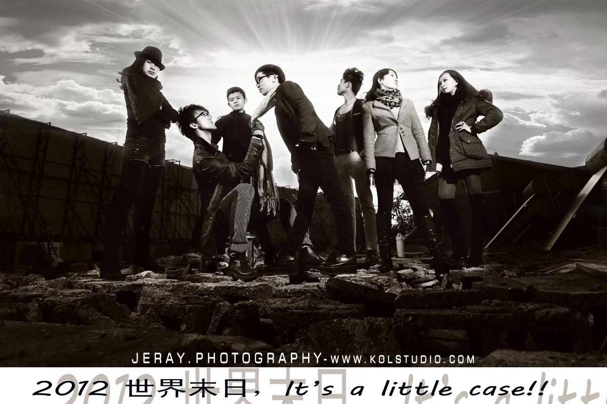 2012世界末日出自广德薇薇新娘