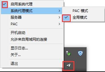 ss如何使用.jpg